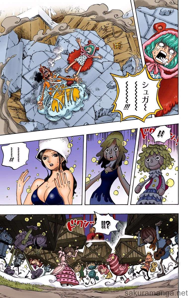 One Piece ワンピース